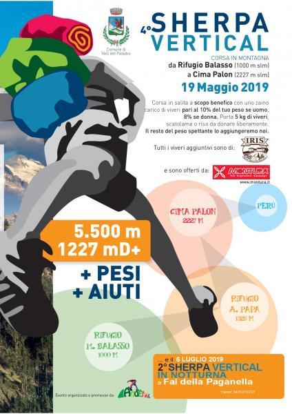 Sherpa Vertical 2019